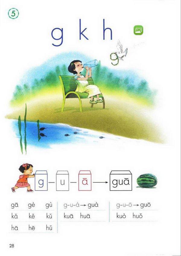 5 g k h(第31页)
