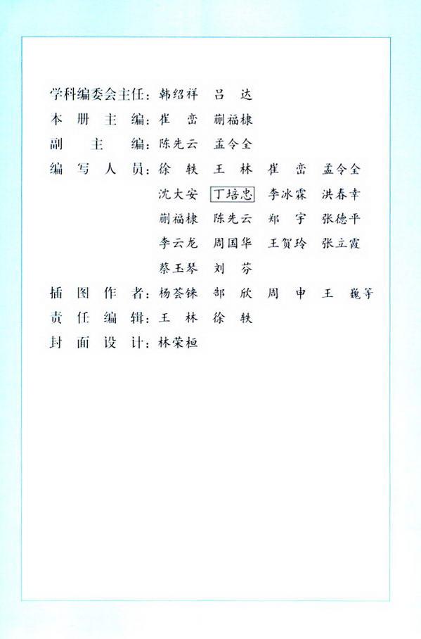 封面/目录(2页)